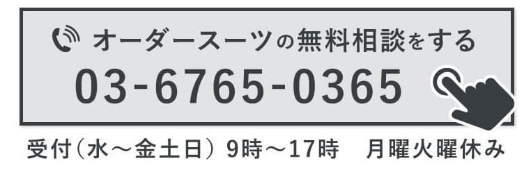 telephone number